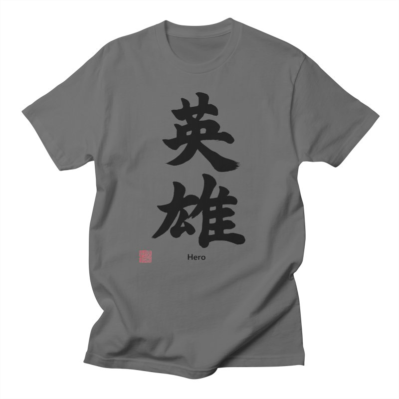"""Hero"" written in Japanese Kanji with artist stamp and English text Men's T-Shirt by KansaiChick Japanese Kanji Shop"