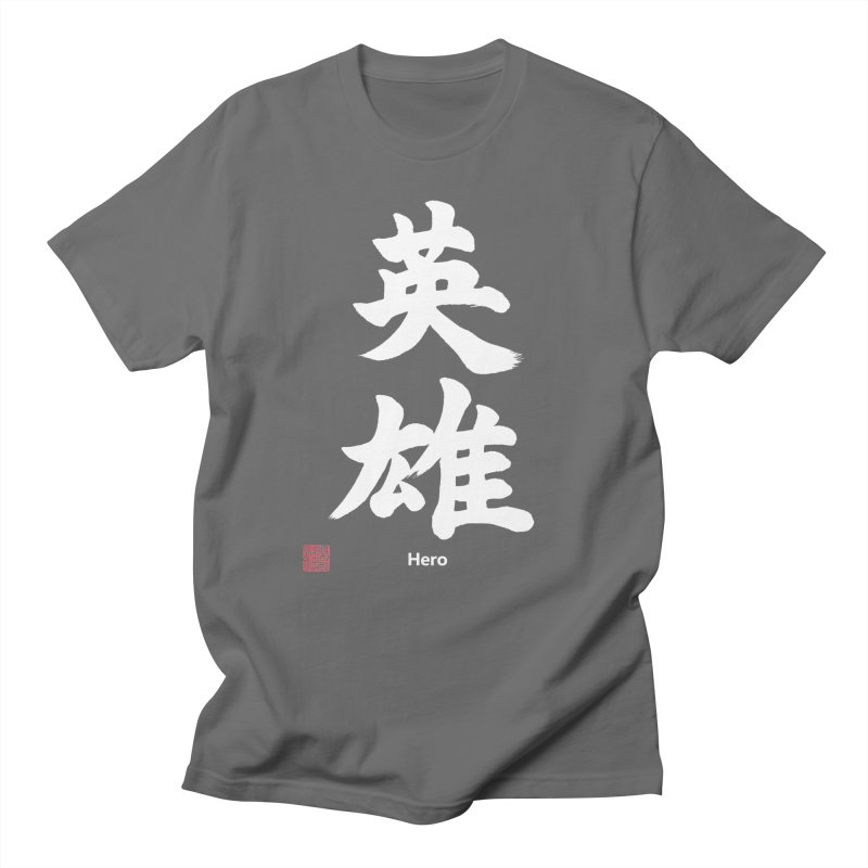 """Hero"" written in Japanese Kanji (white) with artist stamp and English text Men's T-Shirt by KansaiChick Japanese Kanji Shop"