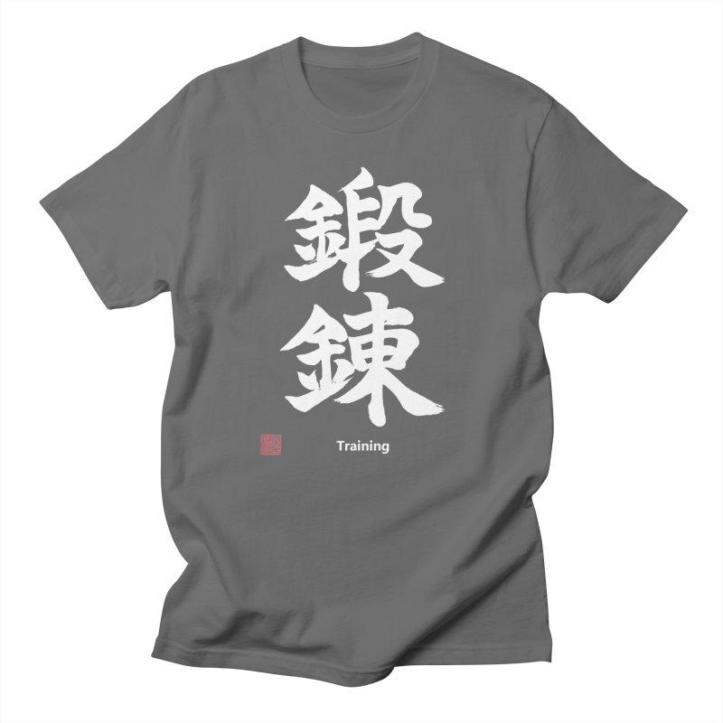 "Training  ""Tanren"" written in Japanese Kanji (White) with artist stamp and English text Men's T-Shirt by KansaiChick Japanese Kanji Shop"