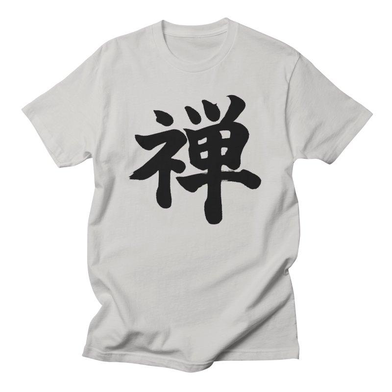 """Zen"" Written in Japanese Kanji Men's T-Shirt by KansaiChick Japanese Kanji Shop"
