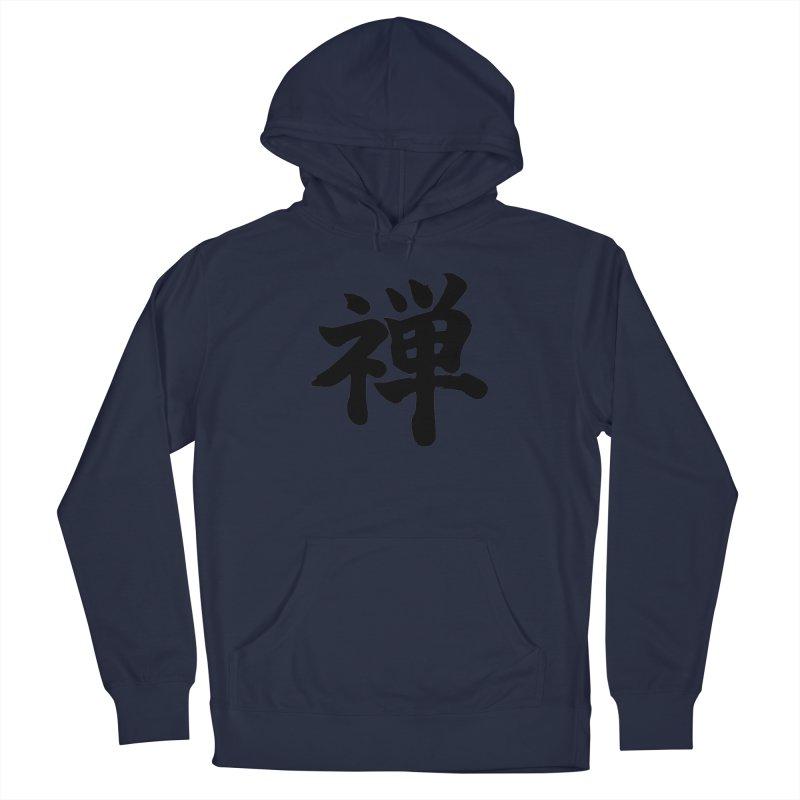 """""""Zen"""" Written in Japanese Kanji Men's Pullover Hoody by KansaiChick Japanese Kanji Shop"""