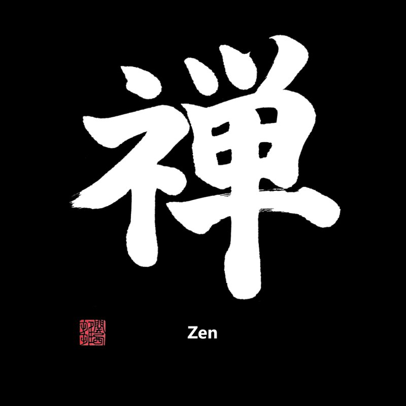 """Zen"" written in Japanese Kanji (white) with artist stamp and English text Men's T-Shirt by KansaiChick Japanese Kanji Shop"
