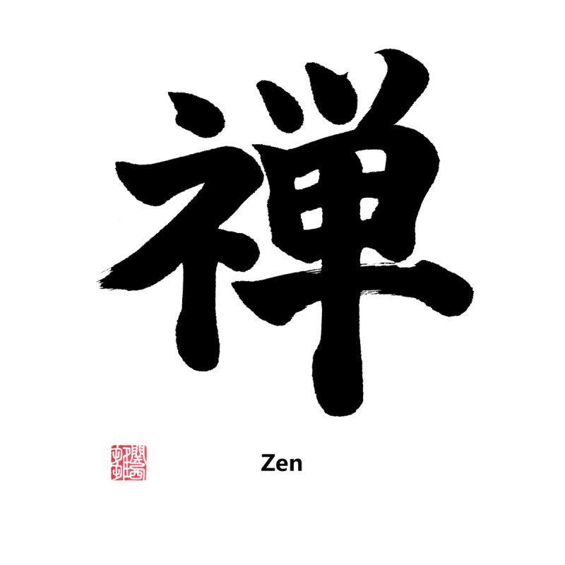 """Zen"" written in Japanese Kanji with artist stamp and English text   by KansaiChick Japanese Kanji Shop"