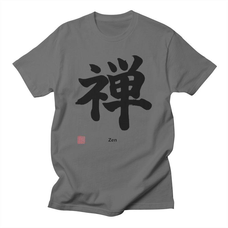 """Zen"" written in Japanese Kanji with artist stamp and English text Men's T-Shirt by KansaiChick Japanese Kanji Shop"