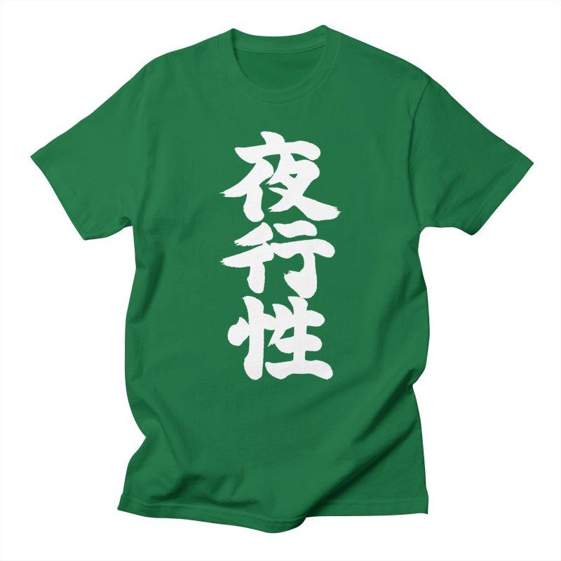 "Nocturnal ""Yakousei"" Written in White Japanese Kanji Men's T-Shirt by KansaiChick Japanese Kanji Shop"