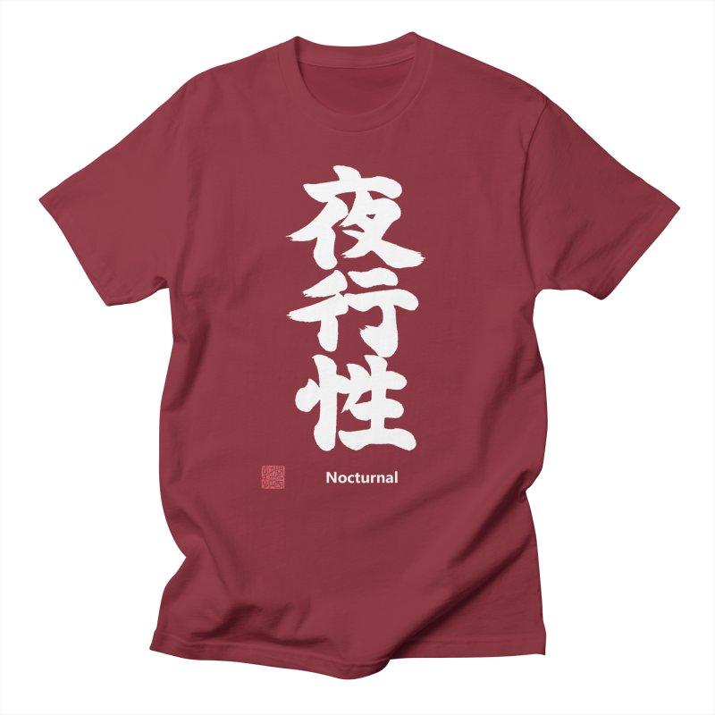 "Nocturnal ""Yakousei"" Written in White Japanese Kanji With Stamp and English Text Men's T-Shirt by KansaiChick Japanese Kanji Shop"