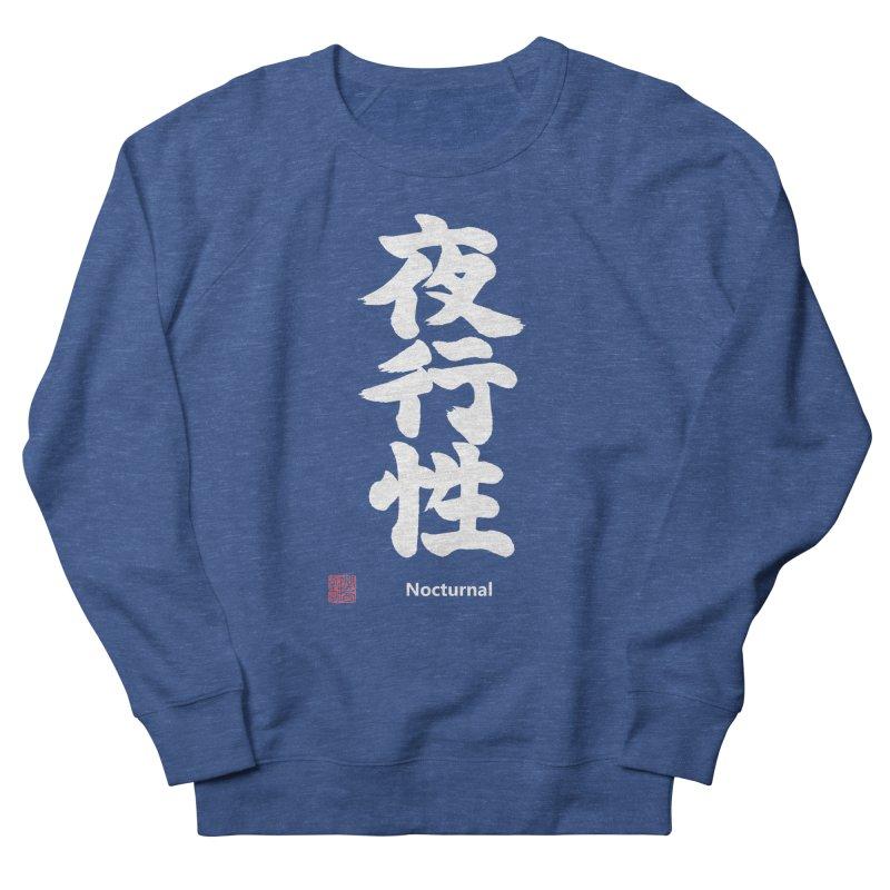 "Nocturnal ""Yakousei"" Written in White Japanese Kanji With Stamp and English Text Men's Sweatshirt by KansaiChick Japanese Kanji Shop"