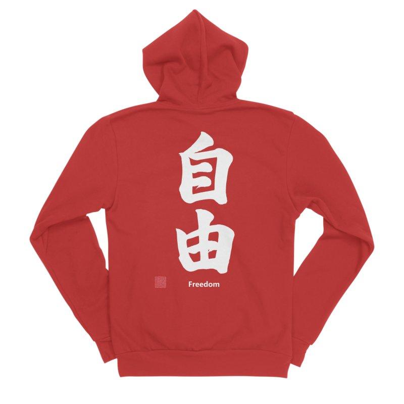 "Freedom ""Jiyuu"" Written in White Japanese Kanji (With Stamp and English Text) Women's Zip-Up Hoody by KansaiChick Japanese Kanji Shop"