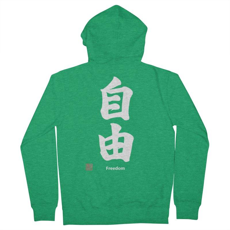 "Freedom ""Jiyuu"" Written in White Japanese Kanji (With Stamp and English Text) Men's Zip-Up Hoody by KansaiChick Japanese Kanji Shop"