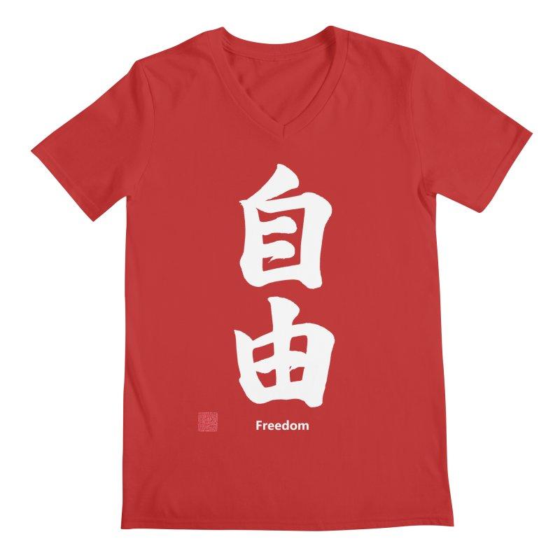 "Freedom ""Jiyuu"" Written in White Japanese Kanji (With Stamp and English Text) Men's V-Neck by KansaiChick Japanese Kanji Shop"