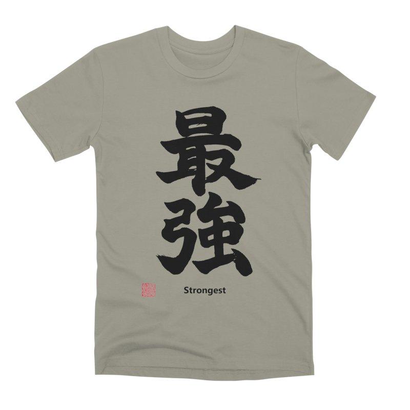 """Strongest"" (Saikyou) Black Japanese Kanji with Artist Stamp Men's Premium T-Shirt by KansaiChick Japanese Kanji Shop"