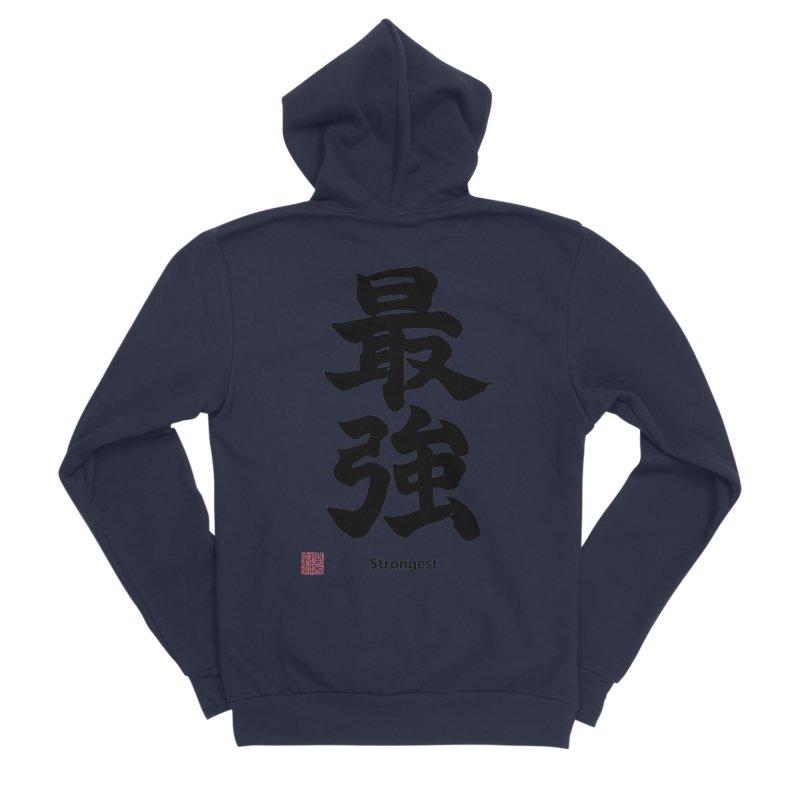 """Strongest"" (Saikyou) Black Japanese Kanji with Artist Stamp Women's Sponge Fleece Zip-Up Hoody by KansaiChick Japanese Kanji Shop"