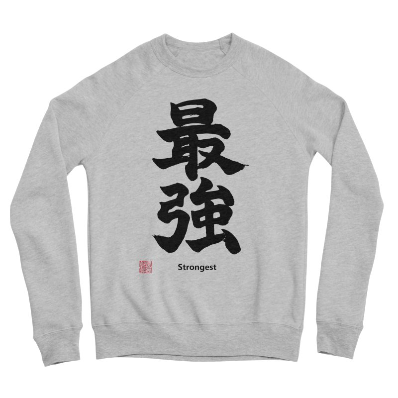 """Strongest"" (Saikyou) Black Japanese Kanji with Artist Stamp Women's Sponge Fleece Sweatshirt by KansaiChick Japanese Kanji Shop"