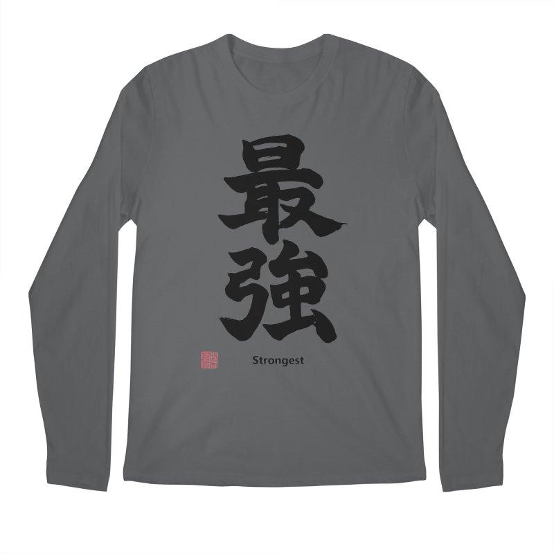 """Strongest"" (Saikyou) Black Japanese Kanji with Artist Stamp Men's Longsleeve T-Shirt by KansaiChick Japanese Kanji Shop"