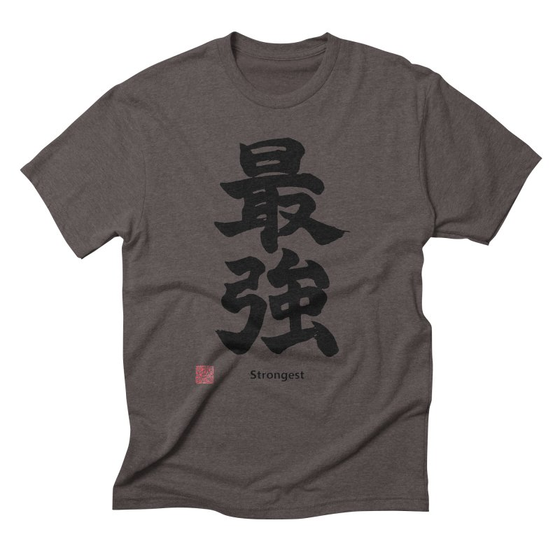 """Strongest"" (Saikyou) Black Japanese Kanji with Artist Stamp Men's Triblend T-Shirt by KansaiChick Japanese Kanji Shop"