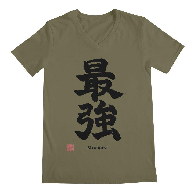 """Strongest"" (Saikyou) Black Japanese Kanji with Artist Stamp Men's Regular V-Neck by KansaiChick Japanese Kanji Shop"