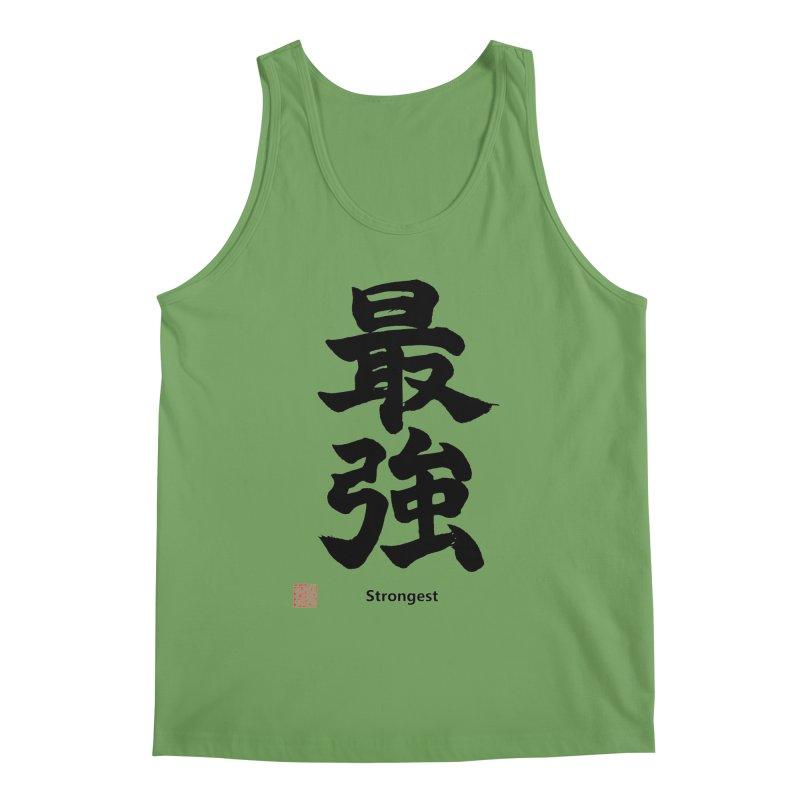 """Strongest"" (Saikyou) Black Japanese Kanji with Artist Stamp Men's Tank by KansaiChick Japanese Kanji Shop"