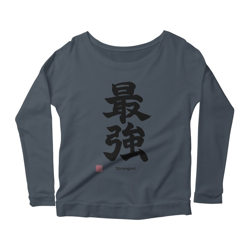 """Strongest"" (Saikyou) Black Japanese Kanji with Artist Stamp Women's Scoop Neck Longsleeve T-Shirt by KansaiChick Japanese Kanji Shop"