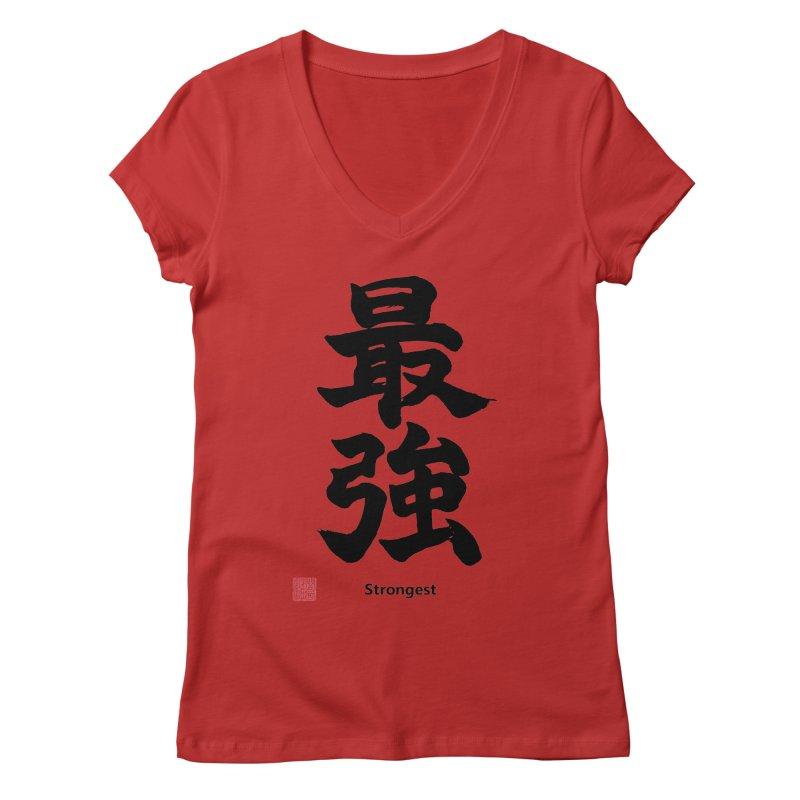 """Strongest"" (Saikyou) Black Japanese Kanji with Artist Stamp Women's Regular V-Neck by KansaiChick Japanese Kanji Shop"
