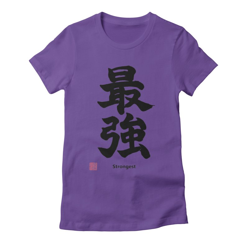 """Strongest"" (Saikyou) Black Japanese Kanji with Artist Stamp Women's Fitted T-Shirt by KansaiChick Japanese Kanji Shop"