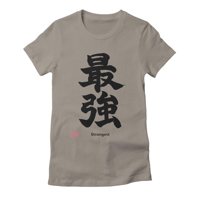 """Strongest"" (Saikyou) Black Japanese Kanji with Artist Stamp Women's Fitted T-Shirt by KansaiChick Japanese Kanji Shop"
