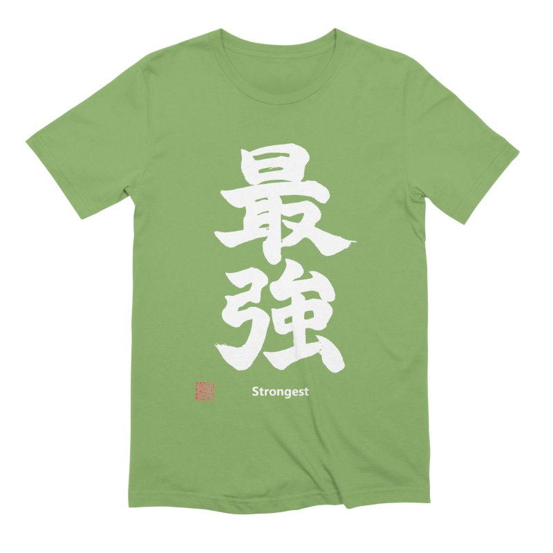 """Strongest"" (Saikyou) White Japanese Kanji with Artist Stamp Men's Extra Soft T-Shirt by KansaiChick Japanese Kanji Shop"