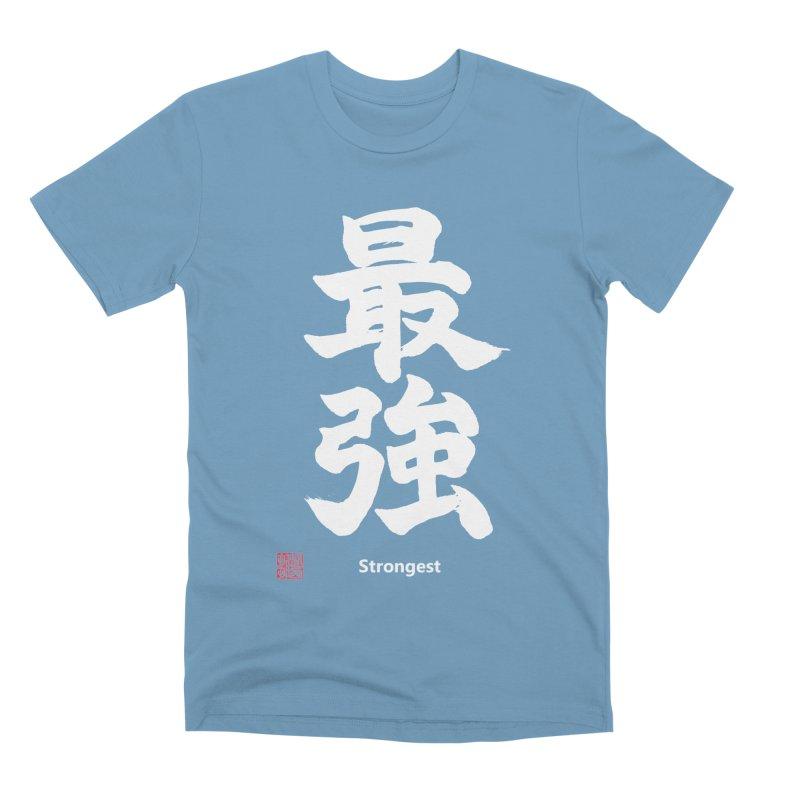 """Strongest"" (Saikyou) White Japanese Kanji with Artist Stamp Men's Premium T-Shirt by KansaiChick Japanese Kanji Shop"