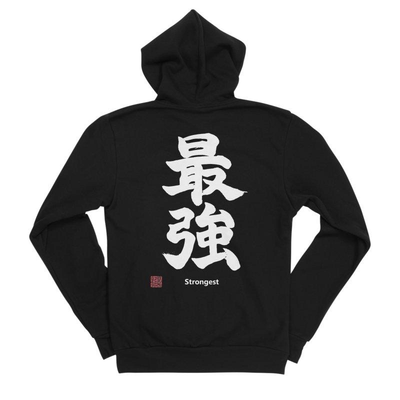 """Strongest"" (Saikyou) White Japanese Kanji with Artist Stamp Women's Sponge Fleece Zip-Up Hoody by KansaiChick Japanese Kanji Shop"