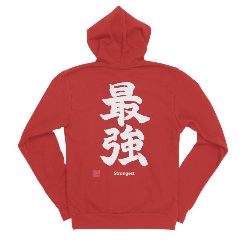 """Strongest"" (Saikyou) White Japanese Kanji with Artist Stamp Women's Zip-Up Hoody by KansaiChick Japanese Kanji Shop"