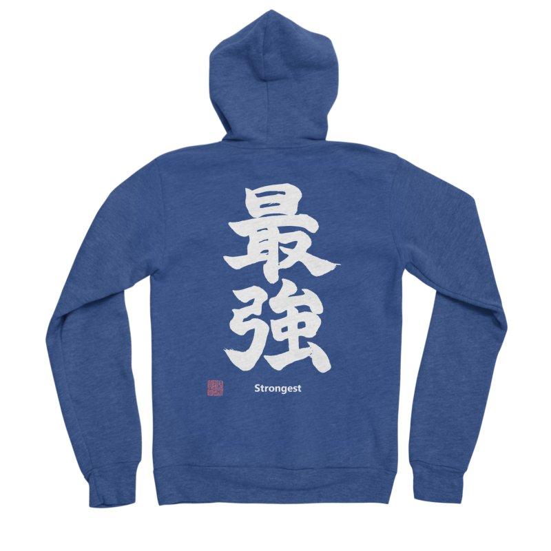"""Strongest"" (Saikyou) White Japanese Kanji with Artist Stamp Men's Sponge Fleece Zip-Up Hoody by KansaiChick Japanese Kanji Shop"
