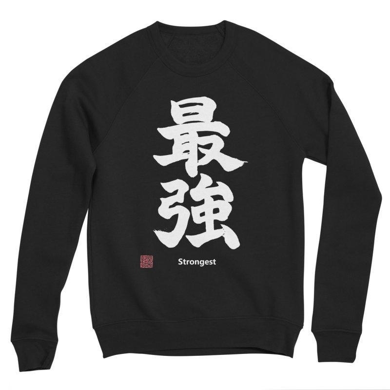 """Strongest"" (Saikyou) White Japanese Kanji with Artist Stamp Women's Sponge Fleece Sweatshirt by KansaiChick Japanese Kanji Shop"