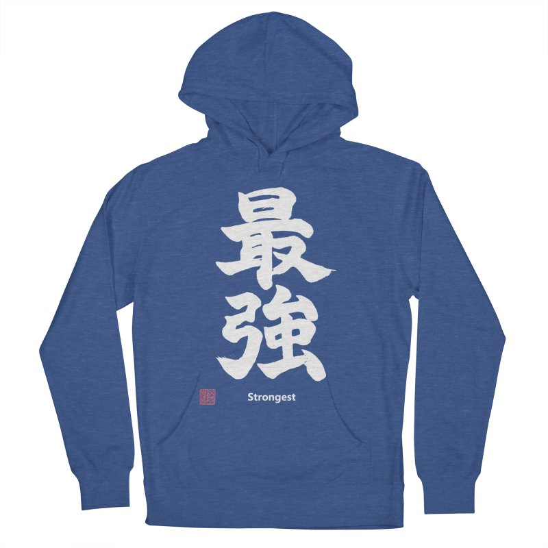 """Strongest"" (Saikyou) White Japanese Kanji with Artist Stamp Men's French Terry Pullover Hoody by KansaiChick Japanese Kanji Shop"