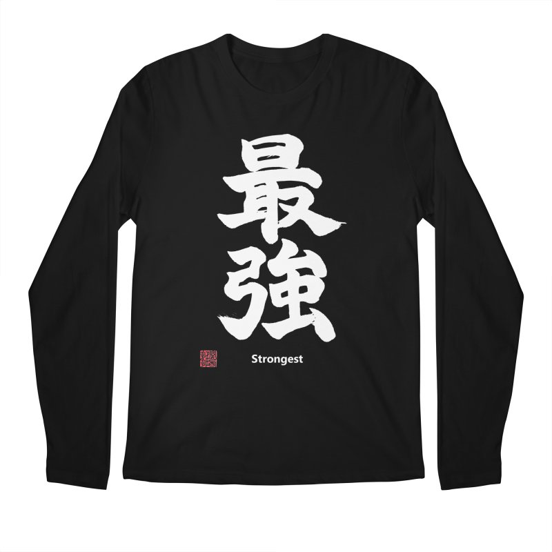 """Strongest"" (Saikyou) White Japanese Kanji with Artist Stamp Men's Regular Longsleeve T-Shirt by KansaiChick Japanese Kanji Shop"