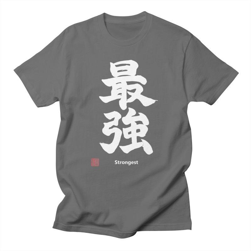 """Strongest"" (Saikyou) White Japanese Kanji with Artist Stamp Men's T-Shirt by KansaiChick Japanese Kanji Shop"