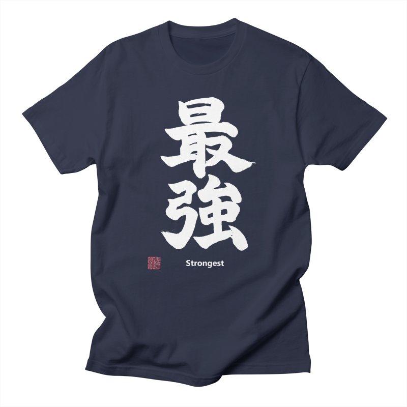 """Strongest"" (Saikyou) White Japanese Kanji with Artist Stamp Men's Regular T-Shirt by KansaiChick Japanese Kanji Shop"