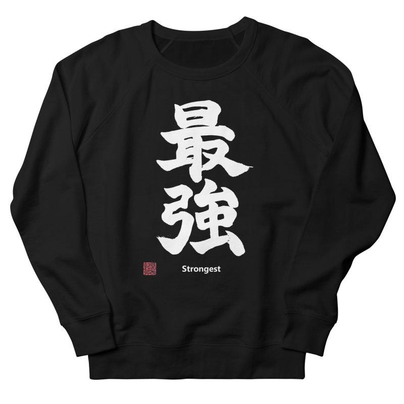 """Strongest"" (Saikyou) White Japanese Kanji with Artist Stamp Women's French Terry Sweatshirt by KansaiChick Japanese Kanji Shop"
