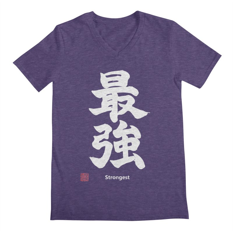"""Strongest"" (Saikyou) White Japanese Kanji with Artist Stamp Men's Regular V-Neck by KansaiChick Japanese Kanji Shop"