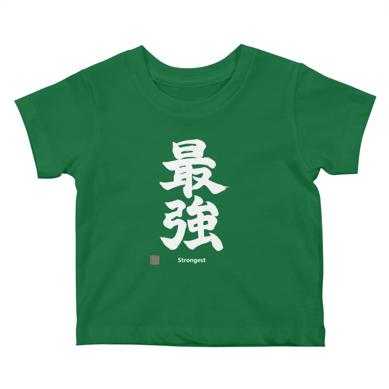 """Strongest"" (Saikyou) White Japanese Kanji with Artist Stamp Kids Baby T-Shirt by KansaiChick Japanese Kanji Shop"