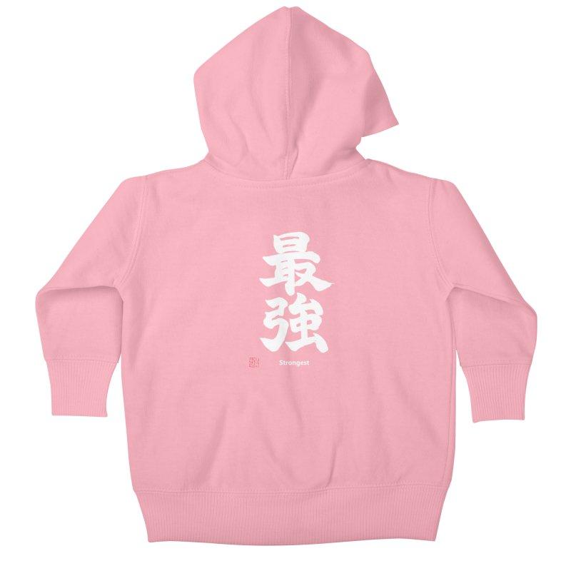 """Strongest"" (Saikyou) White Japanese Kanji with Artist Stamp Kids Baby Zip-Up Hoody by KansaiChick Japanese Kanji Shop"