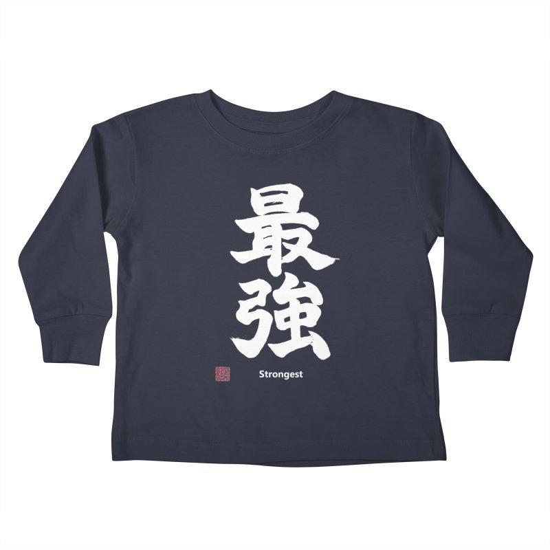 """Strongest"" (Saikyou) White Japanese Kanji with Artist Stamp Kids Toddler Longsleeve T-Shirt by KansaiChick Japanese Kanji Shop"