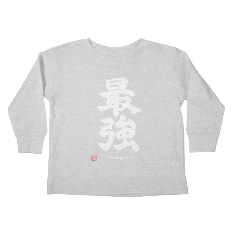 """Strongest"" (Saikyou) White Japanese Kanji with Artist Stamp Kids Toddler Longsleeve T-Shirt by KansaiChick Japanese Kanji Shop"