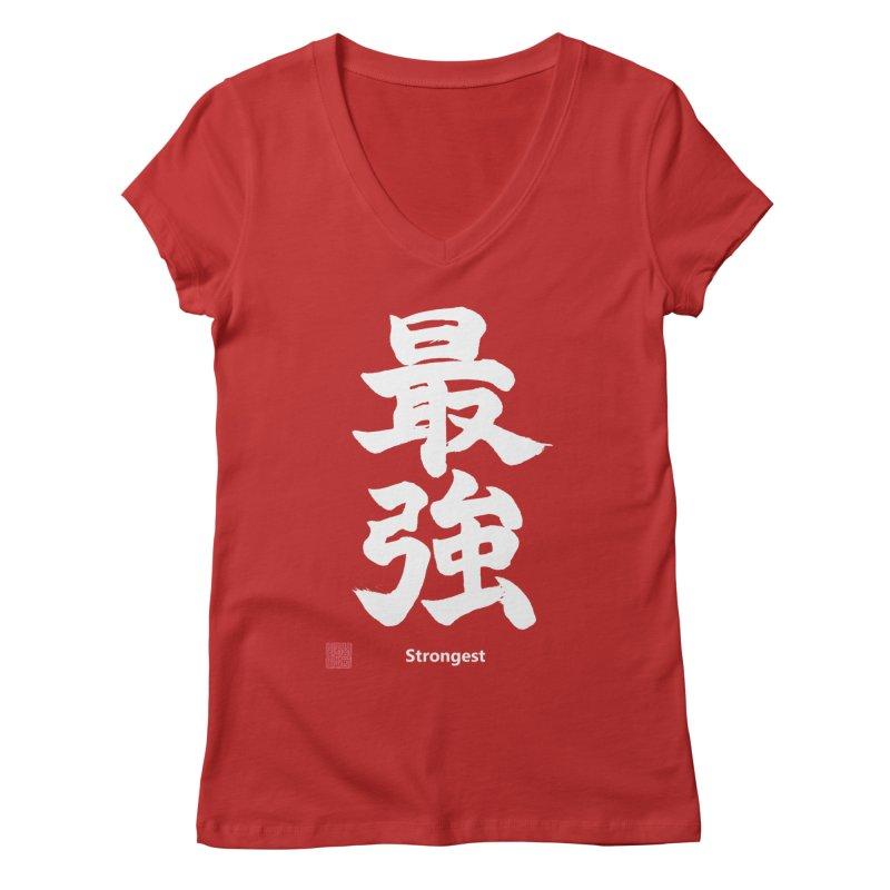 """Strongest"" (Saikyou) White Japanese Kanji with Artist Stamp Women's Regular V-Neck by KansaiChick Japanese Kanji Shop"