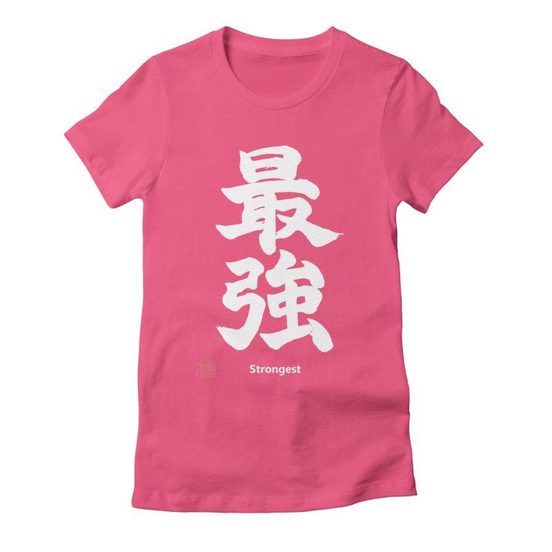 """Strongest"" (Saikyou) White Japanese Kanji with Artist Stamp Women's Fitted T-Shirt by KansaiChick Japanese Kanji Shop"