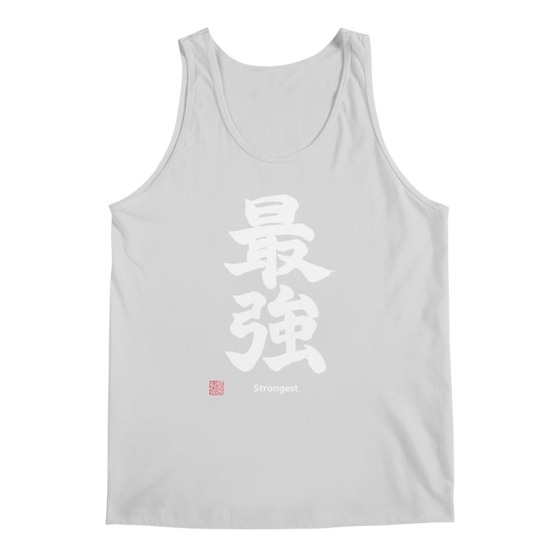 """Strongest"" (Saikyou) White Japanese Kanji with Artist Stamp Men's Regular Tank by KansaiChick Japanese Kanji Shop"
