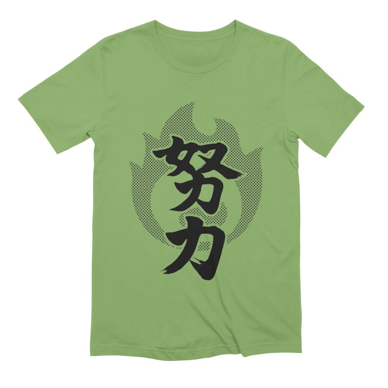 Pushing Yourself (Doryoku) Kanji On Fire Men's Extra Soft T-Shirt by KansaiChick Japanese Kanji Shop