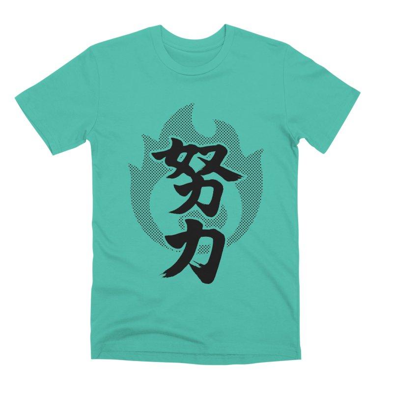 Pushing Yourself (Doryoku) Kanji On Fire Men's Premium T-Shirt by KansaiChick Japanese Kanji Shop