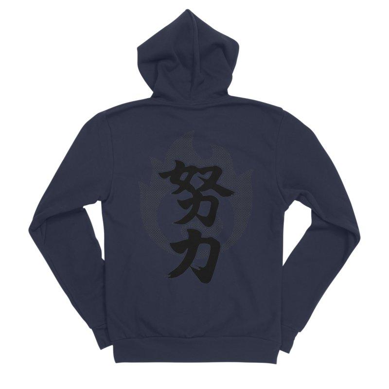 Pushing Yourself (Doryoku) Kanji On Fire Men's Sponge Fleece Zip-Up Hoody by KansaiChick Japanese Kanji Shop
