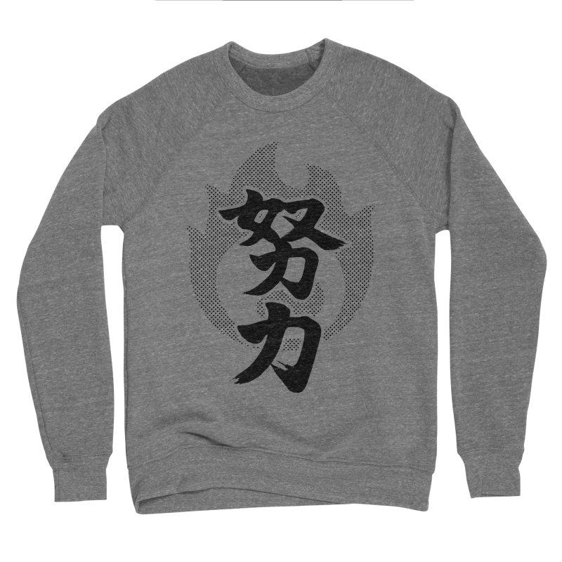 Pushing Yourself (Doryoku) Kanji On Fire Women's Sponge Fleece Sweatshirt by KansaiChick Japanese Kanji Shop