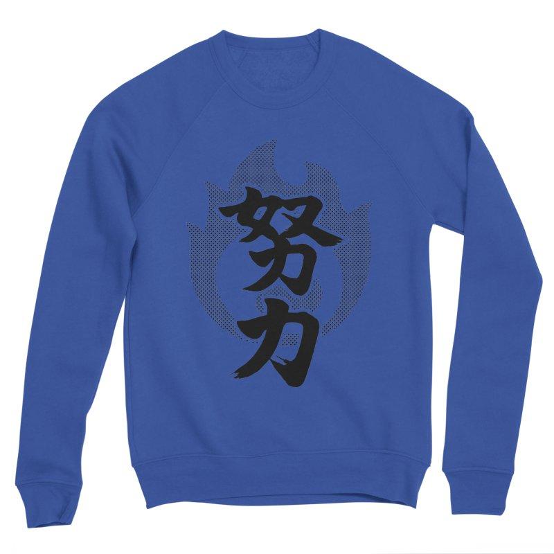 Pushing Yourself (Doryoku) Kanji On Fire Men's Sponge Fleece Sweatshirt by KansaiChick Japanese Kanji Shop