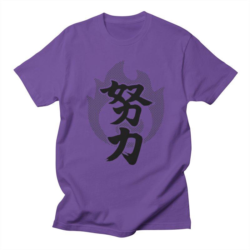 Pushing Yourself (Doryoku) Kanji On Fire Women's Regular Unisex T-Shirt by KansaiChick Japanese Kanji Shop